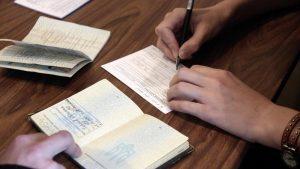 Проверка временной регистрации в уфмс онлайн