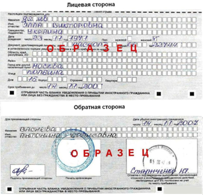 Заявление на смену паспортных данных в отдел кадров образец