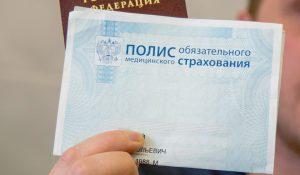 Можно ли получить мед полис гражданам казахстана в россии