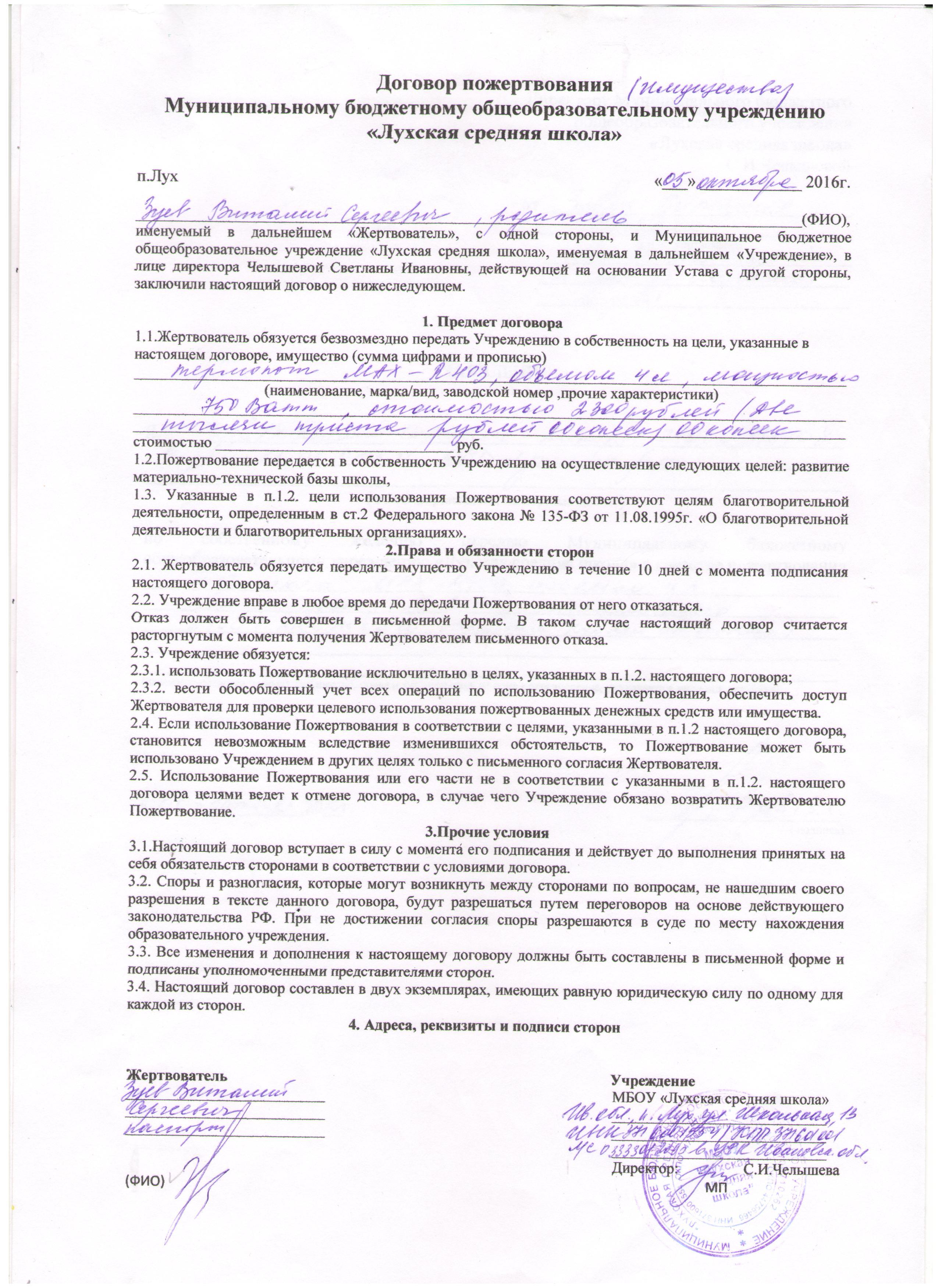 Звание ветеран труда выплаты в моск обл