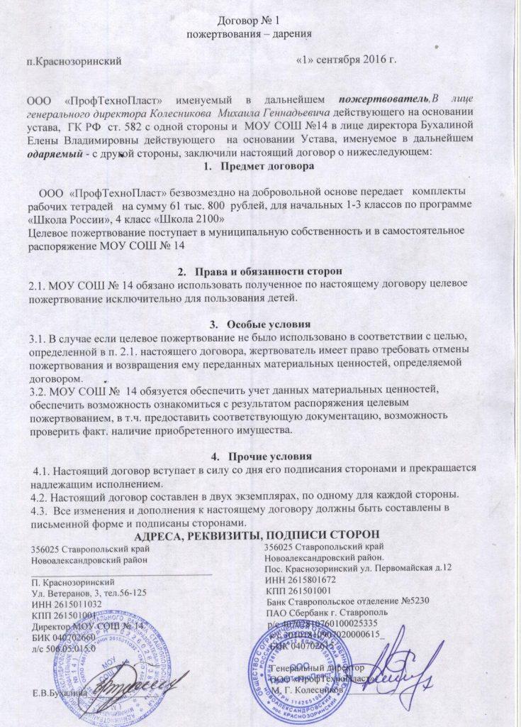 Документы для загранпаспорт старого образца 2019 года