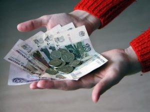 Максимальная выплата пособия по безработице в 2020