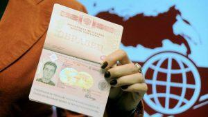 Какой загранпаспорт дают крымчанам