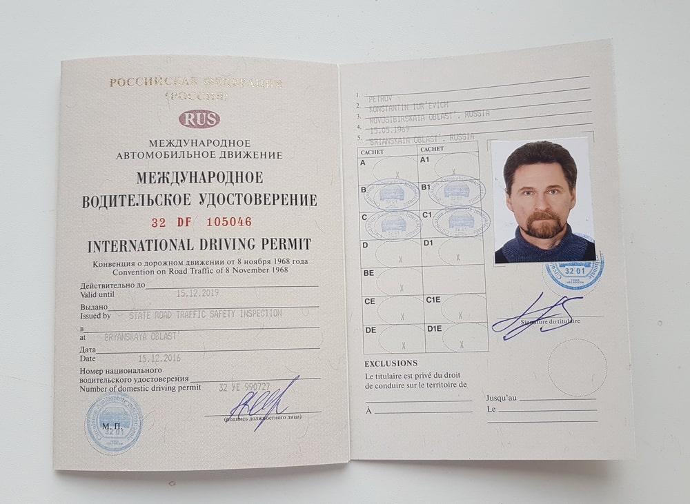 Действуют ли российские водительские права в испании 2021