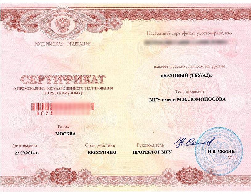 Как заявить о получении второго гражданства