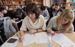 Где получить сертификат о знаеии русского языка в твери