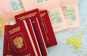 Обьясеительная об утере зангран паспорта