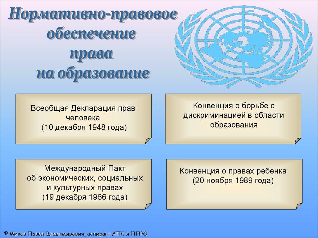 Договор на техническое обслуживание