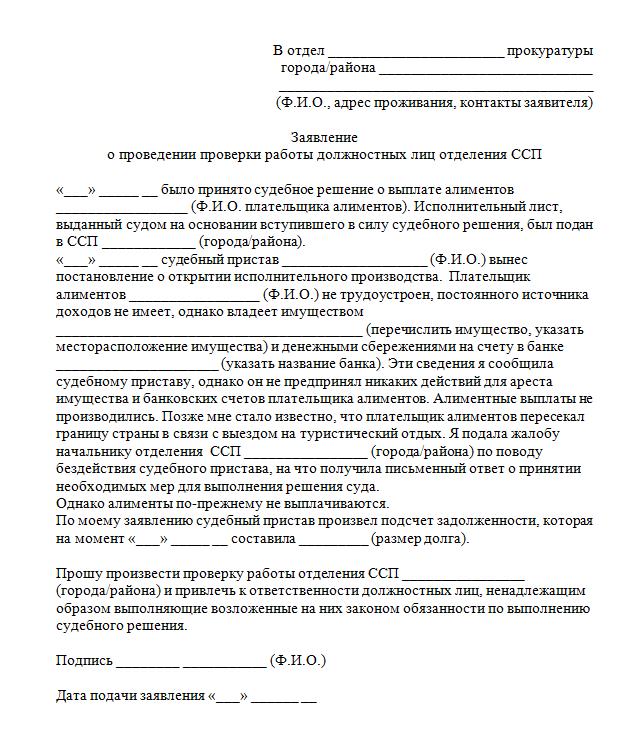 Как дать постоянную регистрацию в москве иностранцу