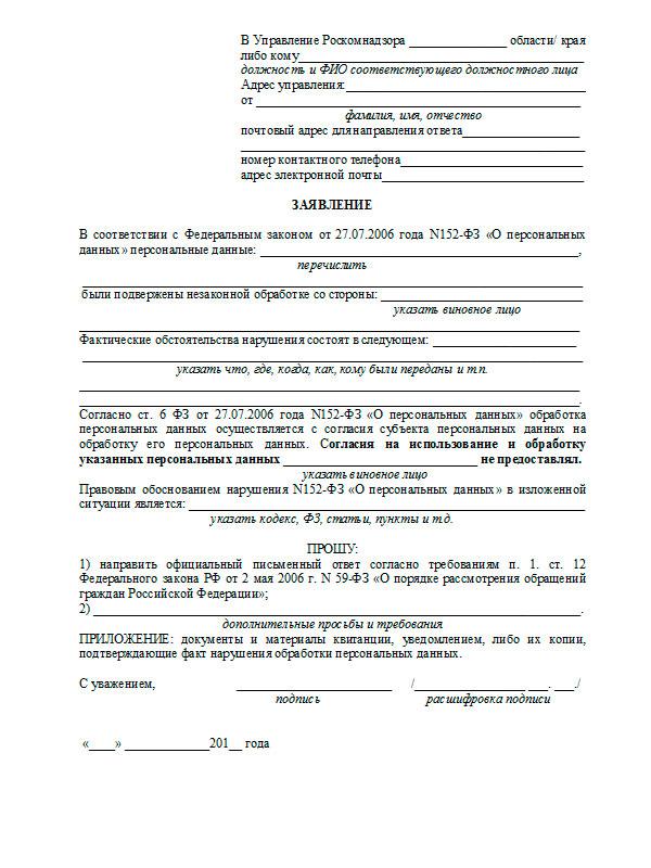 Перечень необходимых документов на патент в 2020 году