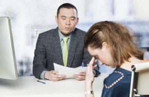 Как регулируется депремирование сотрудников в Трудовом кодексе