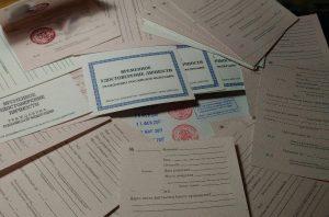 Можно ли оформить кредит по временному удостоверению личности