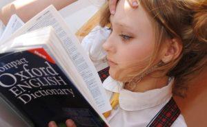 Будет ли в россии начальная школа с первой смены