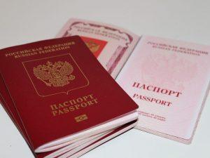 Национальный стандарт российской федерации