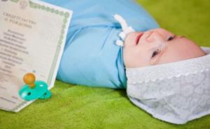 Какие документы нужны для регистрации новорожденного ребенка к отцу