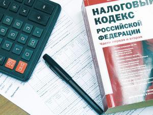 Налогообложение подарков получаемых физическими лицами