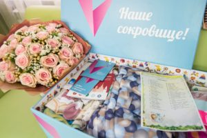Подарки в роддоме на выписку в 2021 году в москве