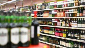 Запрет продажи алкогольной продукции